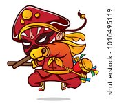 chinese opera mask for chinese... | Shutterstock .eps vector #1010495119