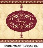 vector vintage background | Shutterstock .eps vector #101051107