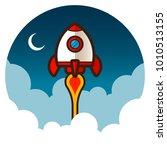 retro rocket space ship | Shutterstock .eps vector #1010513155