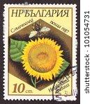 bulgaria   circa 1987  a post... | Shutterstock . vector #101054731