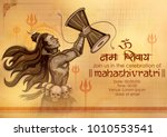 illustration of lord shiva ... | Shutterstock .eps vector #1010553541