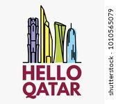 qatar city tower logo design...   Shutterstock .eps vector #1010565079