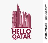 qatar city tower logo design... | Shutterstock .eps vector #1010565094