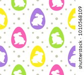 cute geometric easter seamless... | Shutterstock . vector #1010568109
