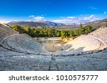 The Ancient Theater Of...