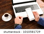 close up  male hands holding...   Shutterstock . vector #1010581729