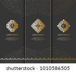 vector emblem. elegant  classic ... | Shutterstock .eps vector #1010586505