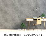 modern interior in the style... | Shutterstock . vector #1010597341