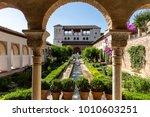 View Of The Generalife...