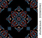 decorative hand drawn seamless... | Shutterstock .eps vector #1010603461
