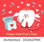 singing cartoon tooth in the... | Shutterstock .eps vector #1010625964
