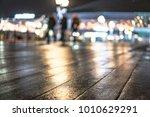 city lights  puddle  rainy...   Shutterstock . vector #1010629291