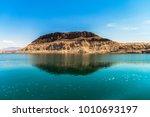a big sedimentary rock... | Shutterstock . vector #1010693197