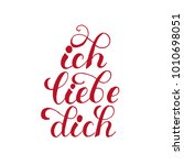 german or dutch motto or phrase