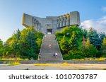 monument of bulgarian soviet... | Shutterstock . vector #1010703787