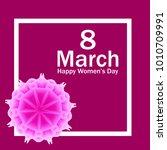 happy women's day   Shutterstock . vector #1010709991