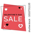 geometric valentine's day sale... | Shutterstock .eps vector #1010731135