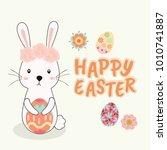 happy easter bunny. vector... | Shutterstock .eps vector #1010741887