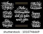 christmas lettering. vintage... | Shutterstock .eps vector #1010746669