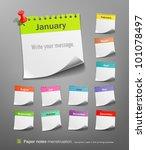 white paper note. vector... | Shutterstock .eps vector #101078497