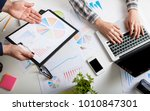 business people discussing the... | Shutterstock . vector #1010847301