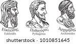 ancient greek scientists ... | Shutterstock .eps vector #1010851645