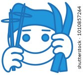 emoji with smiling skier with...