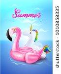 vector realistic 3d pink... | Shutterstock .eps vector #1010858335
