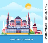 the blue mosque istanbul.... | Shutterstock .eps vector #1010875717