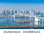 tokyo bay at rainbow bridge. | Shutterstock . vector #1010881621