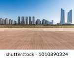 panoramic skyline and buildings ...   Shutterstock . vector #1010890324