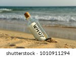 bottle with question inside... | Shutterstock . vector #1010911294