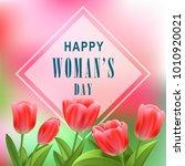 bouquet tulips  spring... | Shutterstock .eps vector #1010920021