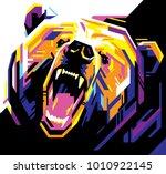 pop art portrait of agressive...   Shutterstock .eps vector #1010922145