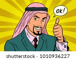 thumbs up okey  the arab...   Shutterstock .eps vector #1010936227