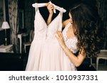 bride's portrait. the girl the... | Shutterstock . vector #1010937331