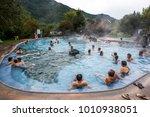 papallacta  ecuador   april 16  ...   Shutterstock . vector #1010938051
