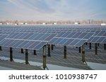 power plant using renewable... | Shutterstock . vector #1010938747