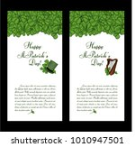 collection of banners for st.... | Shutterstock .eps vector #1010947501