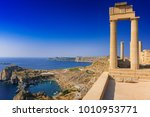 Small photo of View of St. Paul´s bay and ancient temple of goddess Athena on acropolis of Lindos (Rhodes, Greece)