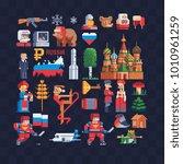 russia. pixel art 80s style... | Shutterstock .eps vector #1010961259