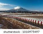 iwate mountain in snow season  | Shutterstock . vector #1010975497