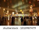 14th august 2017  inside one of ... | Shutterstock . vector #1010987479