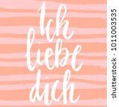 happy valentine lettering ich... | Shutterstock .eps vector #1011003535