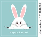 happy easter greeting card.... | Shutterstock .eps vector #1011018001