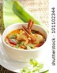 Thai Cuisine   Tom Yum Goong   ...