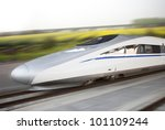 Modern High Speed Bullet Train...