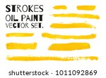 oil paint smears.vector elements | Shutterstock .eps vector #1011092869
