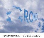 groko  short for grosse... | Shutterstock . vector #1011132379