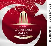 republic of turkey national... | Shutterstock .eps vector #1011174901